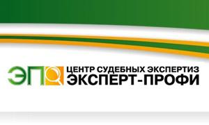 Сайт центра судебных экспертиз ЭКСПЕРТ-ПРОФИ