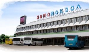 Система online-бронирования Щелковского Автовокзала