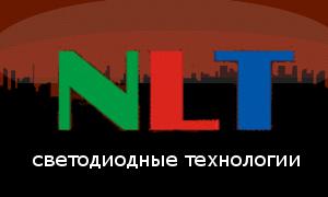 """Сайт для компании """"NLT"""""""