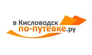 """Сайт """"По-путевке.ру"""""""